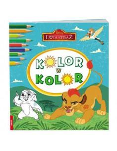 Kolorowanka LWIA STRAŻ kolor w kolor-6922
